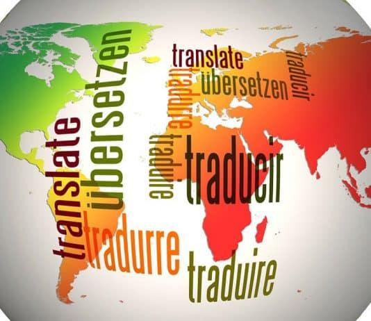 Mes conseils pour rédiger des textes de sites Internet faciles à traduire